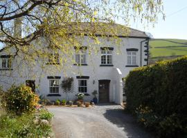 Gages Mill, Ashburton