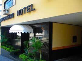Hotel Brigadeiro, São Paulo