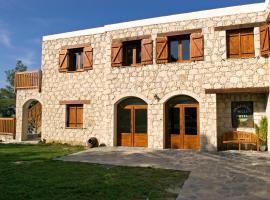 Demetriou Paradisos Hills Hotel, Lyso