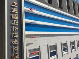 Towerpalace Tourist Hotel, Gunsan