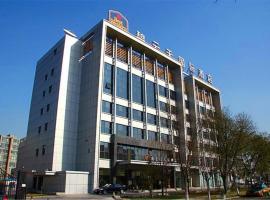 Best Western Grandsky Hotel Beijing, Sunji