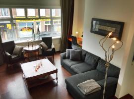 City Apartment Hommelseweg