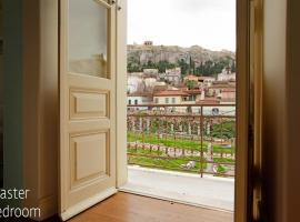 , Atény