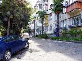 Apartment U Dendrariya