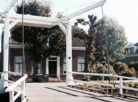 House of Cocagne, Kockengen
