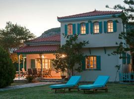 Aeolos Villa, Koumeika