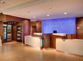 Fairfield Inn & Suites by Marriott Philadelphia Willow Grove, Willow Grove