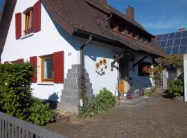 Ferienwohnung Hofackerstrasse, Фрайбург