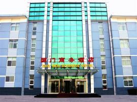 Beijing GuoMen Business Hotel, Sunji