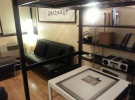艾博馬可尼公寓