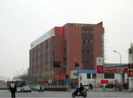 Shanghai Zhi Da Youth Hostel South Station