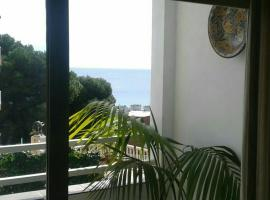 Apartamento Roquedal, Torremolinos