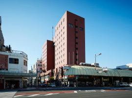 Ariston Hotel Miyazaki, Miyazaki