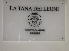 La Tana Dei Leoni, Firenze