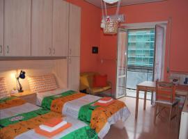 Camera Arancione, Rome