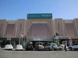 Al Diafah Hotel Suites, Riad