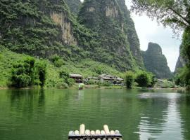 Yangshuo Mountain Retreat, Yangshuo