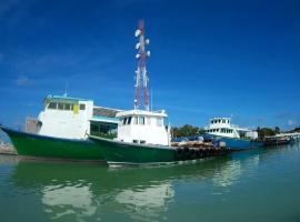 Aligaa Fishing Lodge, Lhaviyani Atoll
