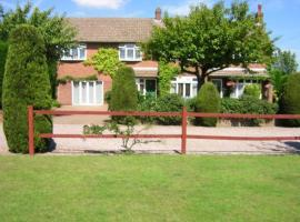 Highfield Farm Guest House, Curdworth