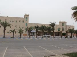 Bahrain Beach Resort, Az Zallāq