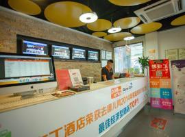Pod Inn Hangzhou Wulin Square Airport Bus Stop Branch