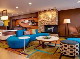 Fairfield Inn & Suites by Marriott Dallas West/I-30, Dallas
