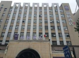 Yitel Xi'an Gaoxin 1st Road, Shanmenkou