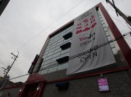 Hotel Yaja Anyang 1st, Anyang