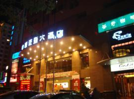 Fameya Hotel, Huiyangshi