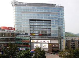 Fuyang Longshan Hotel