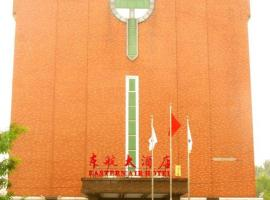 Eastern Air Hotel, Tianzhu