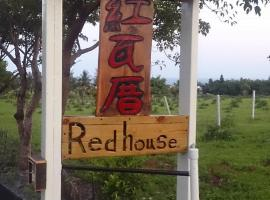 Taitung Dulan Red House Homestay B&B, Donghe