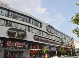Liuhao Inn, Guangzhou