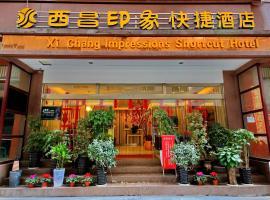 Xichang Yinxiang Express Hotel
