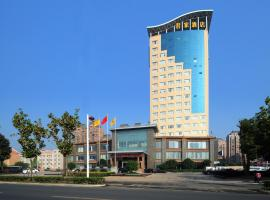 Chuzhou King House Hotel, Chuzhou
