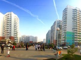Apartment Zipovskaya, Krasnodar
