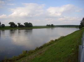 Landgasthof Kreinitz, Kreinitz