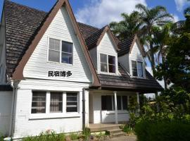 Hakata Inn Guest House