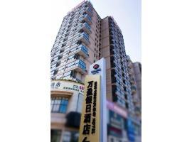 Wanying Hoilday Hotel, Suzhou