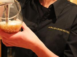 Airlie Arms Hotel, Kirriemuir