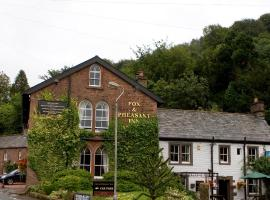 Fox and Pheasant Inn, Armathwaite