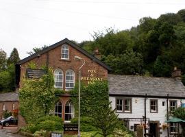 Fox and Pheasant Inn, Armathwaite
