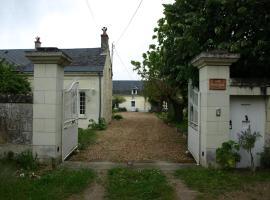 Gîte des Catalpas, La Chapelle-sur-Loire