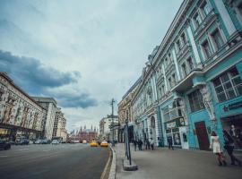 Hostel Tverskaya 5