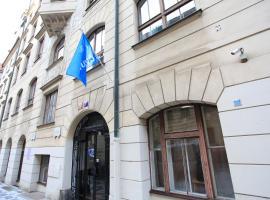 Hostel Hlávkova, プラハ