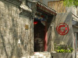 , Peking