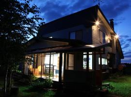 Guesthouse Akane-yado, Nakafurano