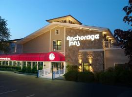Anchorage Inn and Suites, Portsmouth