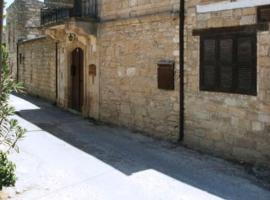 Nicolas and Maria's Cottages, Anoyira