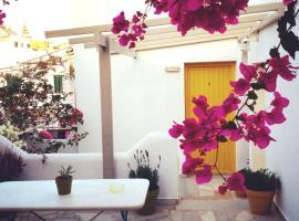 Glaros Studios, Naxos Chora